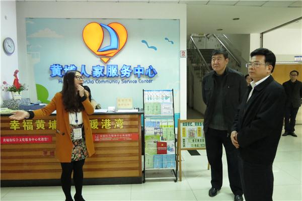 """广州市民政局何镜清局长,庞红瑶副局长参观指导""""北斗星""""家综项目"""